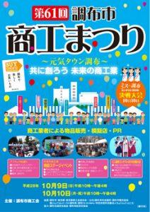 61matsuri_img_01